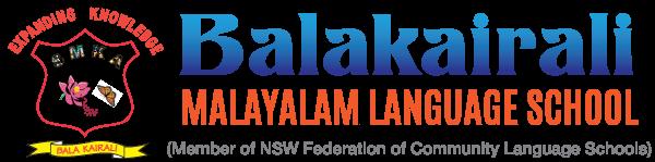 Balakairali