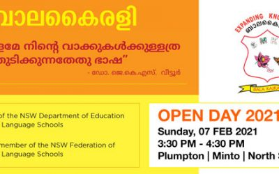 Open Day – 2021